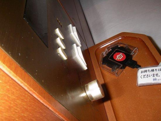 Hotel Mets Nagaoka: 使用不能な充電機器