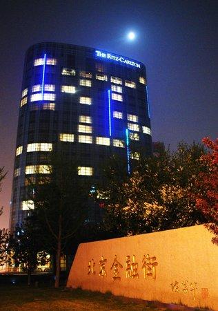 The Ritz-Carlton Beijing, Financial Street: Hotel exterior at night!