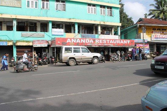 Ananda Restaurant entrance