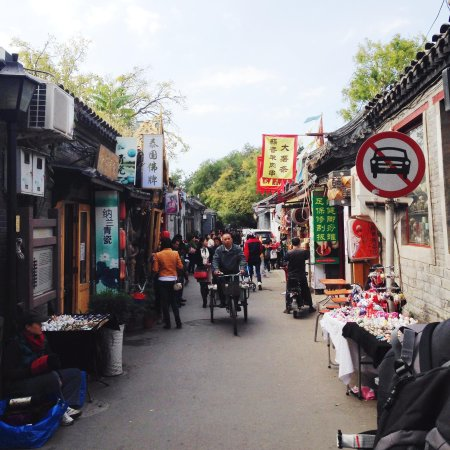 Beijing Wohkoon Hostel-Nan Luo Gu Xiang Branch: A nearby Hutong laneway