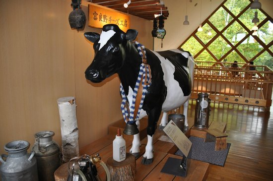 Furano Cheese Craft Center: A Happy Cow for Visitors Souvenir Photo