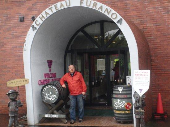 Furano Wine Factory: Entrance of Chateau Furano