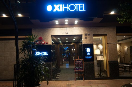Xi Hotel: The Front Entrance