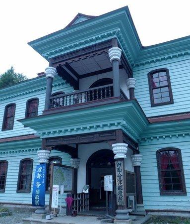 Old Minami Aidu-gun Government Office : 建物の外観