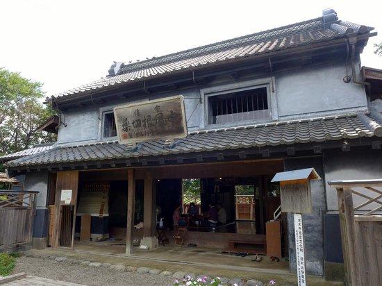 Shiki, Ιαπωνία: 建物の外観