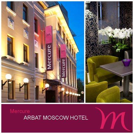 Mercure Arbat Moscow Hotel view