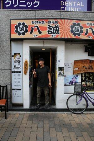 Hassei: Great friendly staff