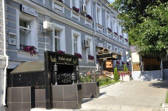 Hotel Evropeyskiy: отель-кафе