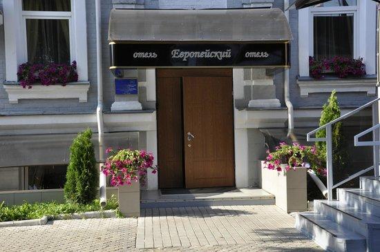 Hotel Evropeyskiy: отель