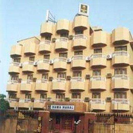 Photo of Hotel Hawa Mahal Jaipur