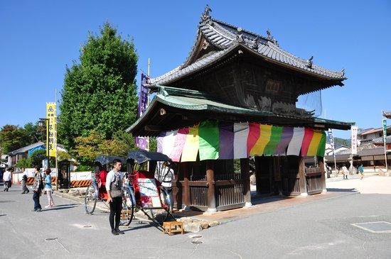 Daiganji Temple: templo