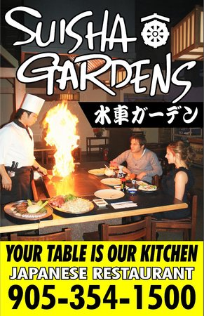 Suisha Gardens: Teppan Yaki, Japanese Steakhouse