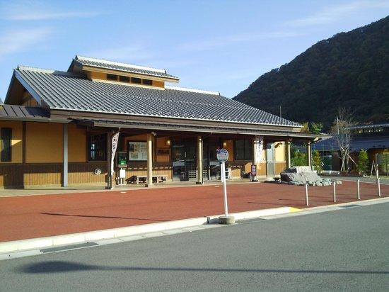 Tengu no Yu