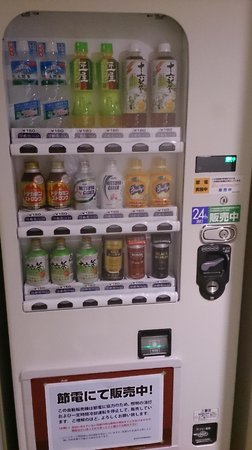 Toshi Center Hotel : late night dronk from hotel vending machine
