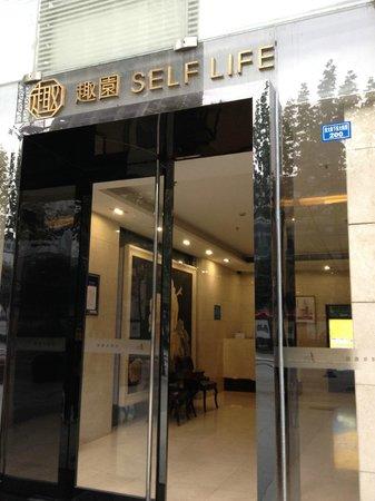 Jinguan Impression Apartment Hotel: Building Entrance