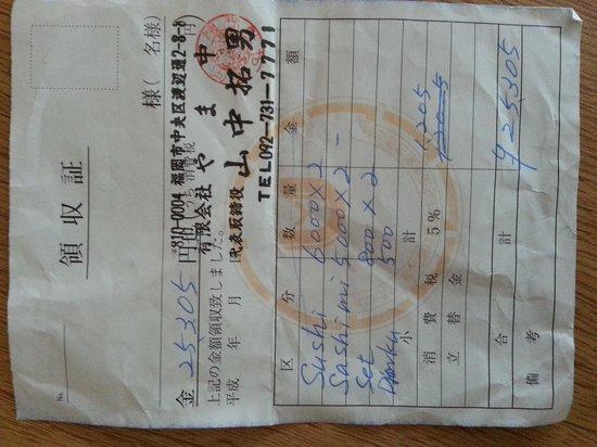 Yamanaka Honten: receipt