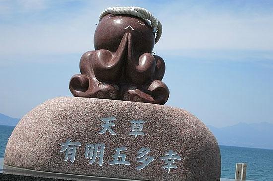 Amakusa Ariake Octopus street : 天草ありあけタコ街道