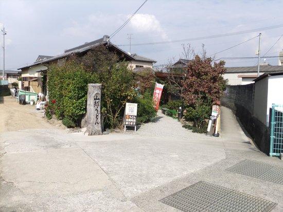 Yamagoeudon : 山越うどん屋さんの店構え