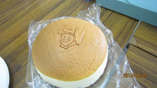Rikuro Ojisan no Mise, Namba Honten: cheese cake!