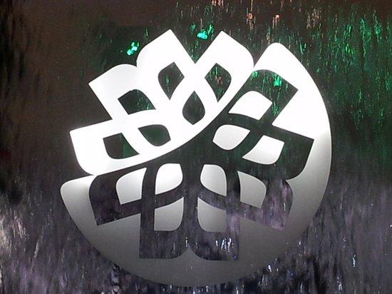 Bibouq Calici & Bouquet dei 5 Sensi: Lama d'acqua