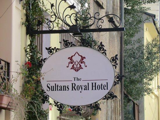 蘇丹皇家酒店照片