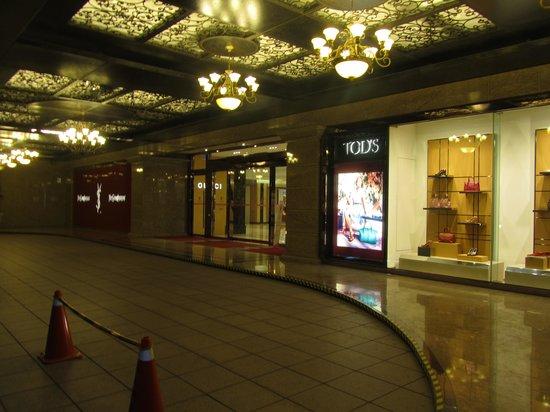 E-da Mall: shopping
