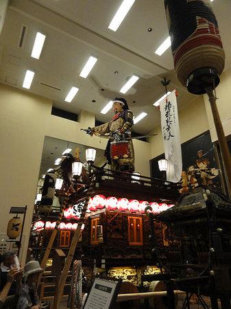 Sawara Dashi Kaikan
