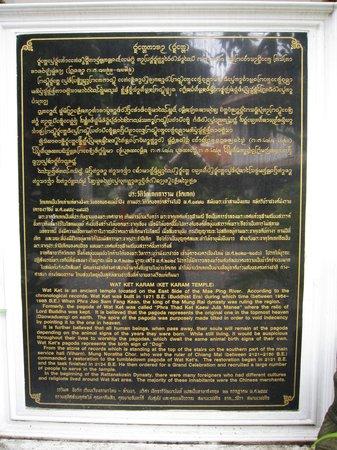 Wat Gate Khar Rnam: 10-'13.9案内板