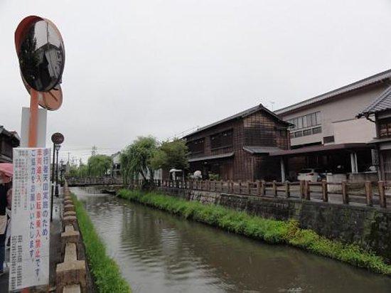 Historic Old Town along Onogawa River : 風景