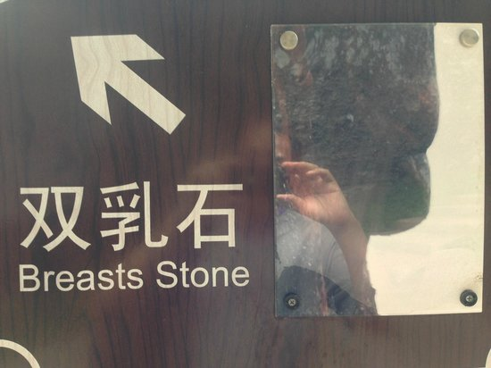 Shaoguan Danxia Mountain Sex Culture Museum: breast stone