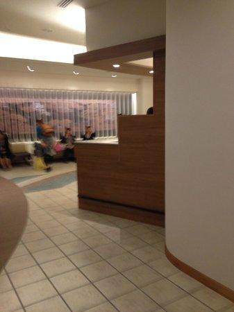 JR Kyushu Hotel Nagasaki: Lobby