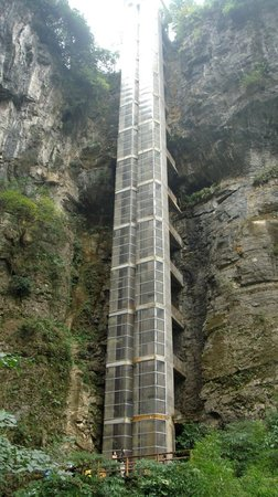 Wulong Tiankeng Three Bridges: elevator down