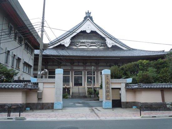 Higashi Honganji Temple : 東本願寺