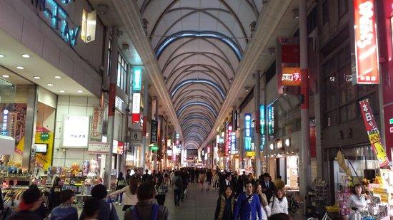 Hiroshima Hon Dori Shotengai