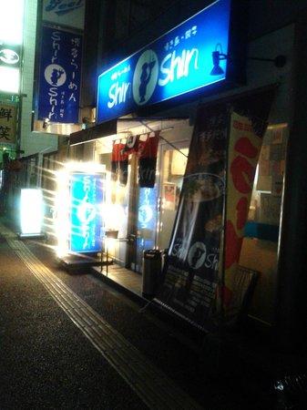 Shin Shin Tenjin-branch : 13.04.04【ShinShin】店頭