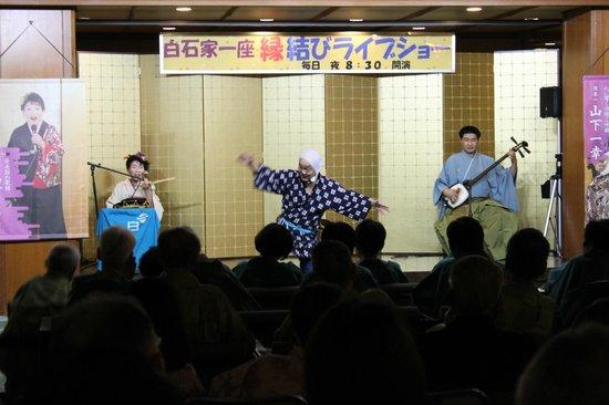 Shiraishiya: ショー