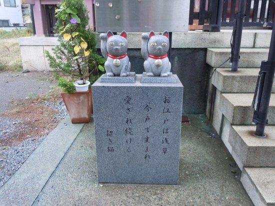 Imado Shrine : 今戸神社