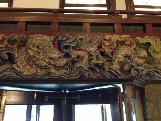 Nikko Kanaya Hotel : Lobby