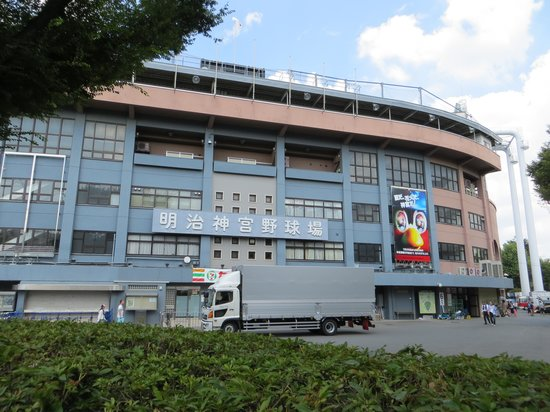 Jingu Baseball Stadium: Outside of stadium