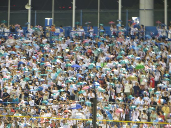 Jingu Baseball Stadium: bad shot of umbrella dance