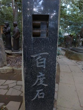 Suwa Shrine : えっ、これって「お百度参り」用?
