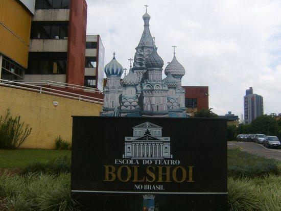 Bolshoi Theater School: Escola do Teatro Bolshoi