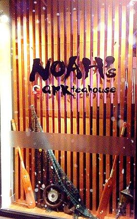 Noah's Ark Teahouse