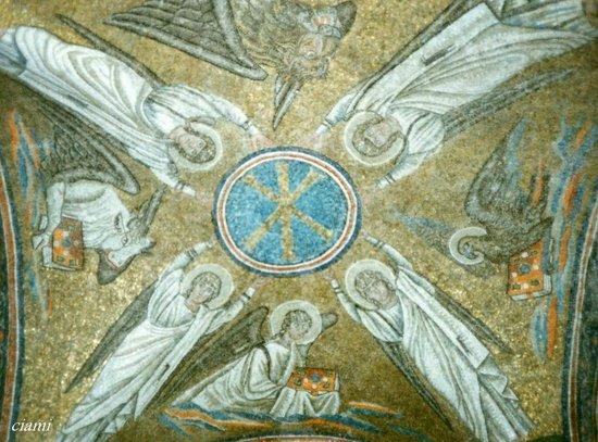 Archiepiscopal Museum: アルチヴェスコヴィレ礼拝堂