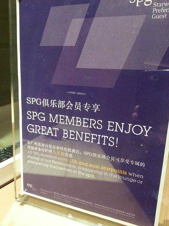 The Mulian Urban Resort Hotels Huadu : SPG Member discount sign