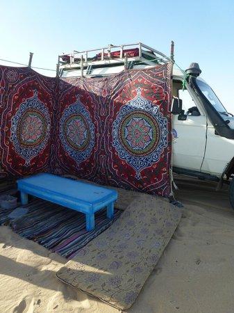 Bahariya (Bahereya) Oasis : Aqui dormimos