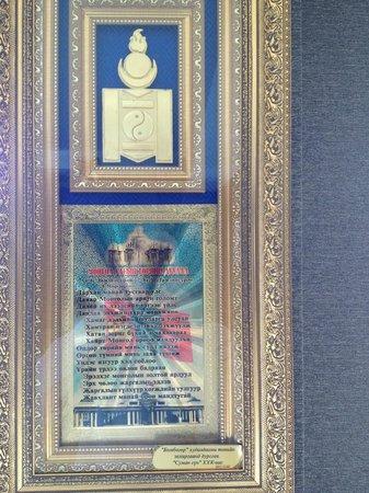 Kharkorum Hotel: Картина с гимном Монголии в столовой отеля