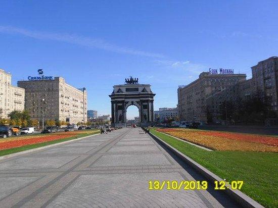 Triumphal Arch : триумфальная  арка