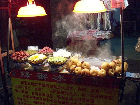 Xian Shulin Market