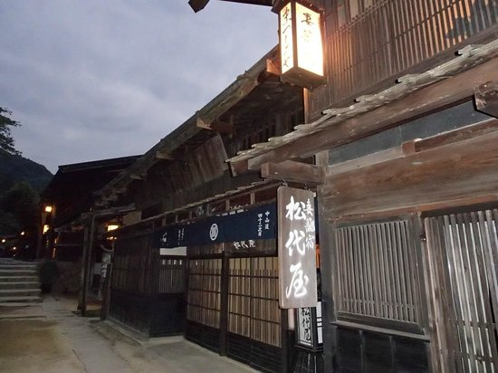 Matsushiroya : 夜の外観 灯りが素敵